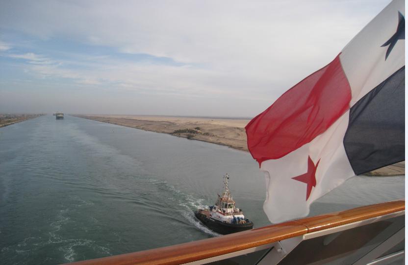 Персидский залив, онлайн