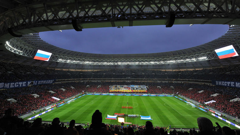 стадион, Кубок мира, футбол