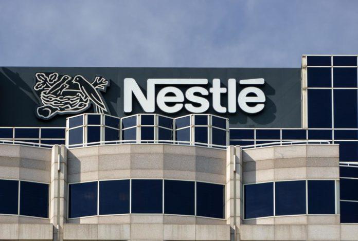 Ferrero, Nestle, бренд