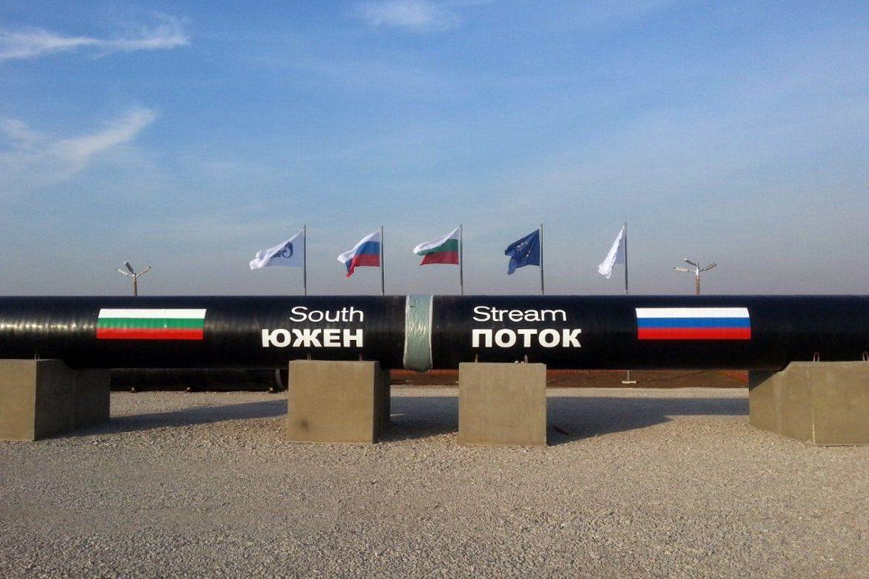 Россия, Болгария, «Южный поток», отношения, диалог