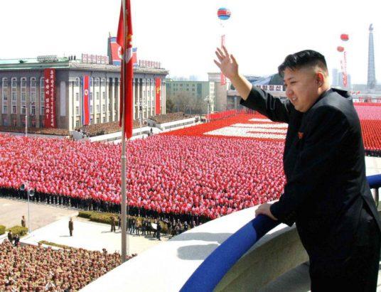 Ядерное оружие КНД