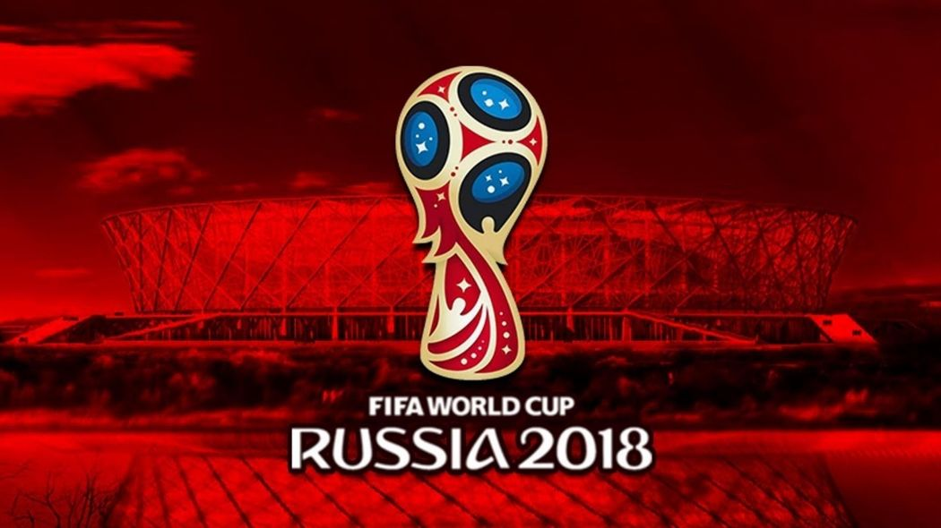 Чемпионат мира, фанаты