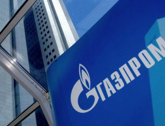 Газпром, Брюссель, Европейская комиссия
