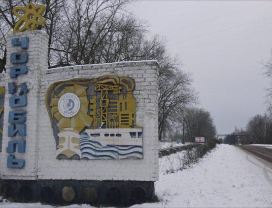 Чернобыльская АЭС, Зона отчуждения, четвертый энергоблок, респиратор, 30-километровая зона