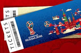 ЧМ по футболу, ФИФА, спекулянты, билеты
