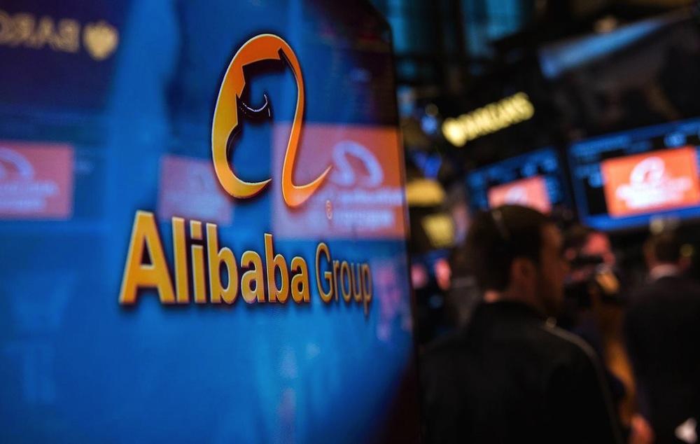 Alibaba, ИИ