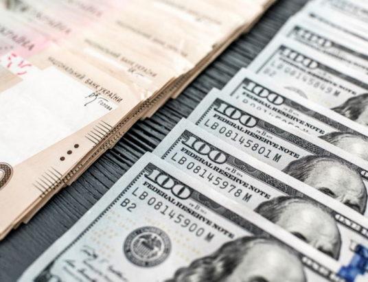 валюта, Украина, закон, банк