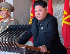 режим Ким Чен Ына, США, КНДР, Северная Корея, Южная Корея