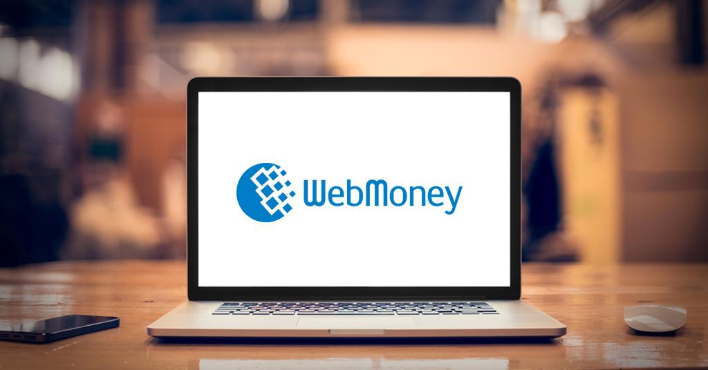 Webmoney, Украина