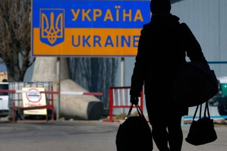 статьи, Россия, Украина,работа, миграция