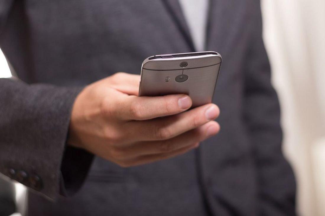 мобильные звонки, граничные цены, ЕС