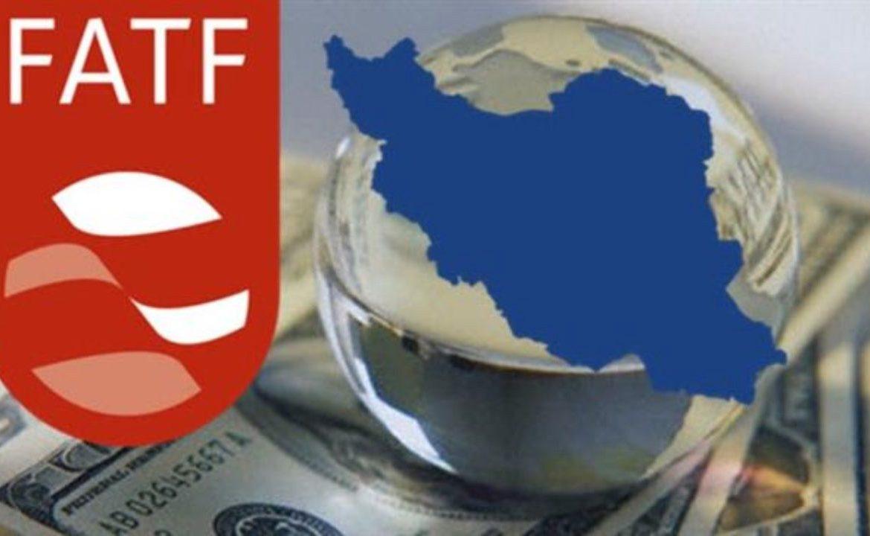 ФАТФ, отмывание денег, терроризм