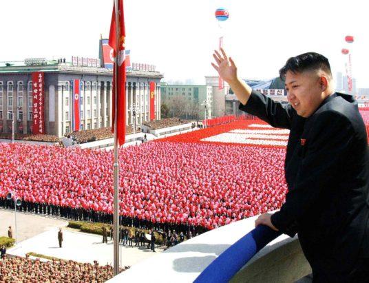 Северная Корея, экономика