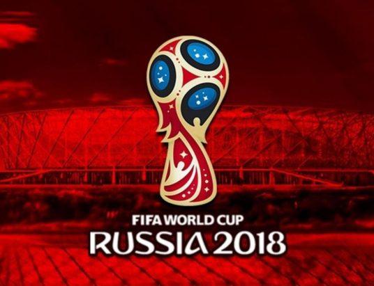 ЧМ-2018, чемпионат мира , сборная