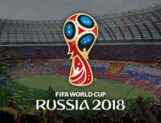 чемпионат мира по футболу 2018 экономика, бюджет чемпионата мира по футболу 2018, чемпионат мира по футболу 2018 сколько потратили