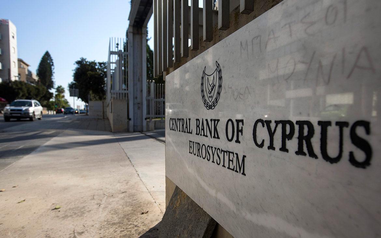 Кипр, закрытие счетов