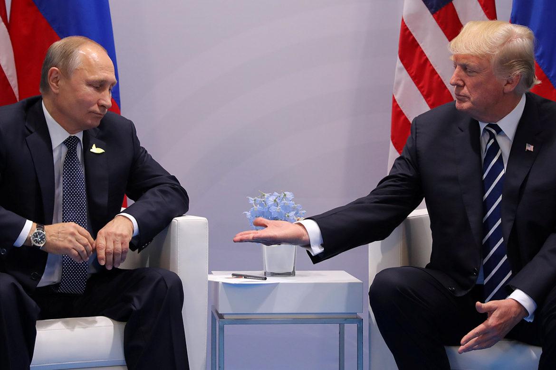 Большая восьмерка, Большая семерка, Дональд Трамп, США, Россия, РФ