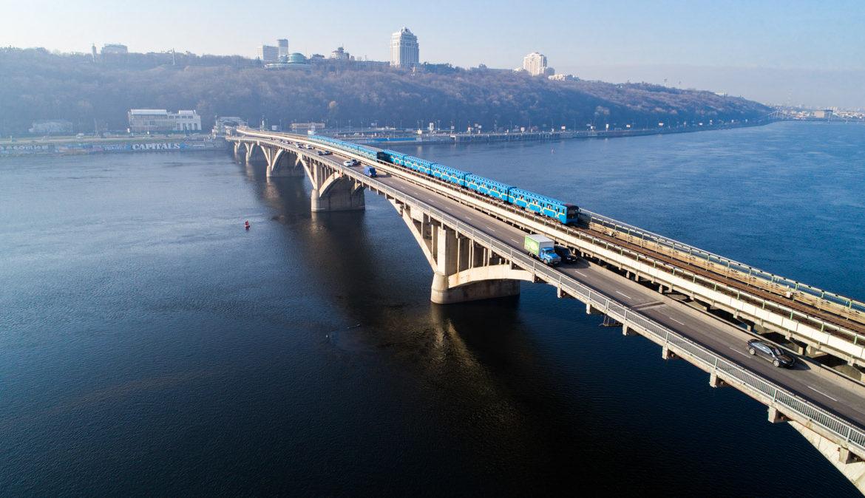 метромост, мост Метро, Киев, реконструкция, Шулявский
