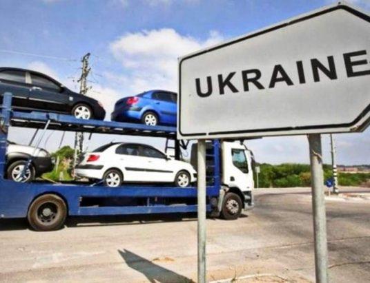 евробляхи, не растаможенный автомобиль, растаможка в Украине