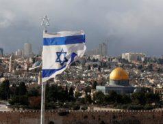идеология, Израиль