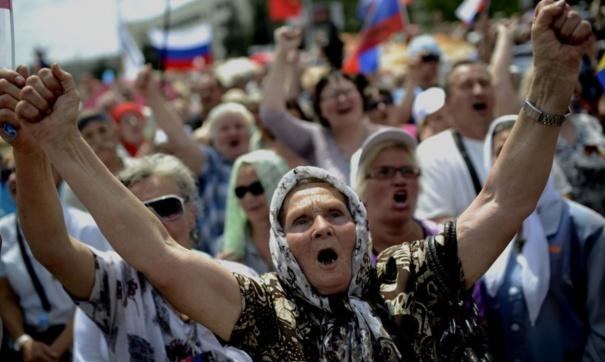 реформа пенсионного возраста в России , изменение пенсионного возраста в России 2018, население против