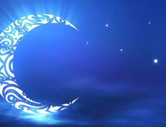 Рамадан, бизнес