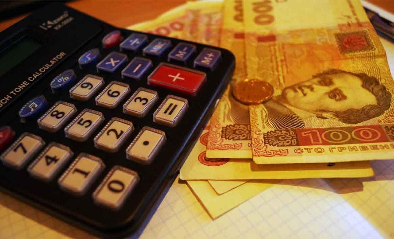 оплата жилищно-коммунальных услуг, субсидии в Украине 2018, совокупный доход семьи, минимальная зарплата в Украине