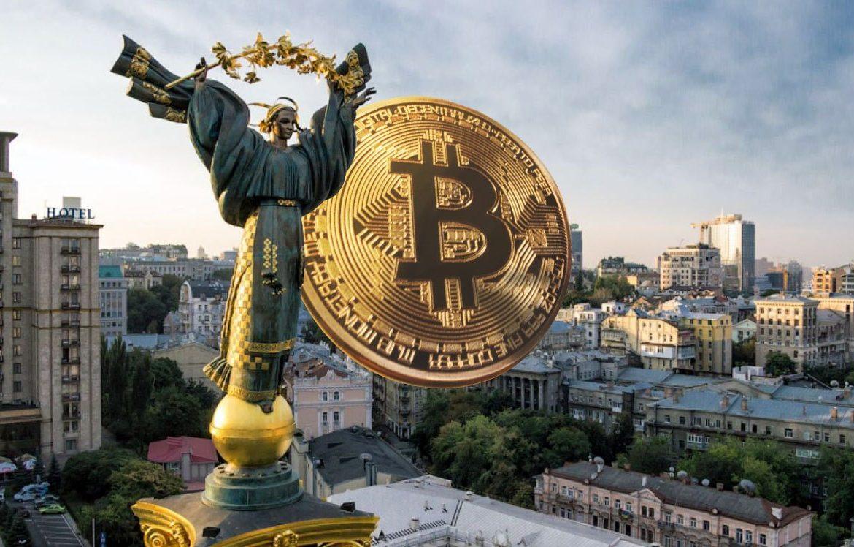 криптовалюта, Украина