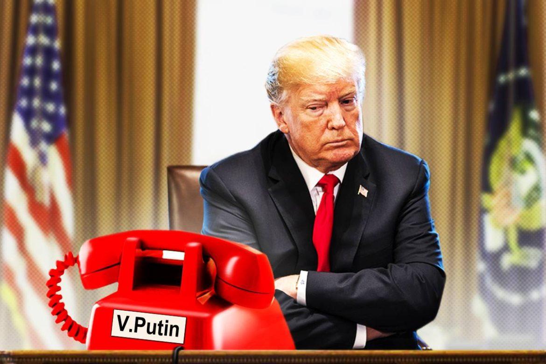 Трамп, враг, ЕС, саммит