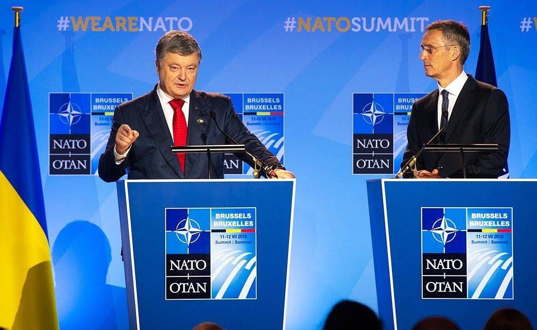 саммит НАТО, встреча Путина и Трампа 2018, Украина НАТО