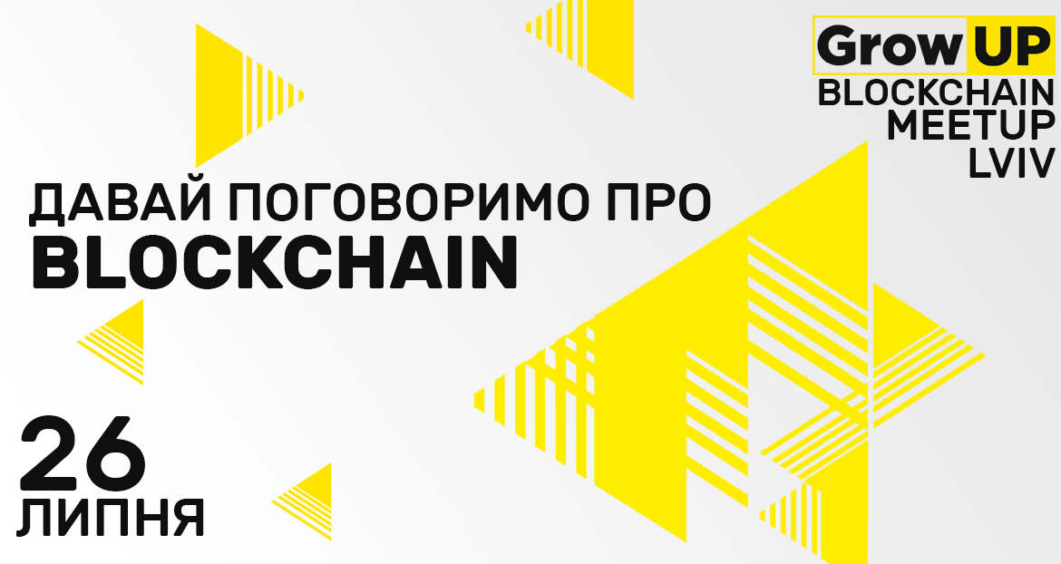 GrowUP Blockchain MeetUP