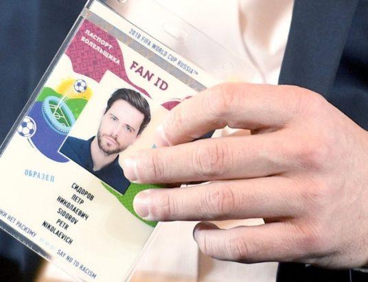 Fan ID, безвизовый режим Россия, виза в Россию для иностранцев, паспорт болельщика ЧМ-2018