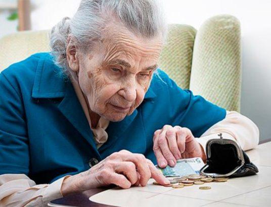 задержки пенсии, пенсионная реформа в Украине, ПФУ