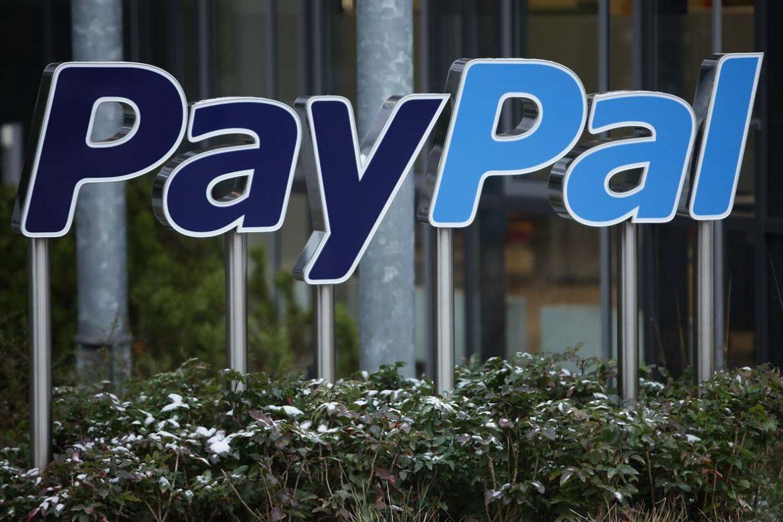 денежные переводы в Украину, система PayPal, как вывести деньги с PayPal, xoom
