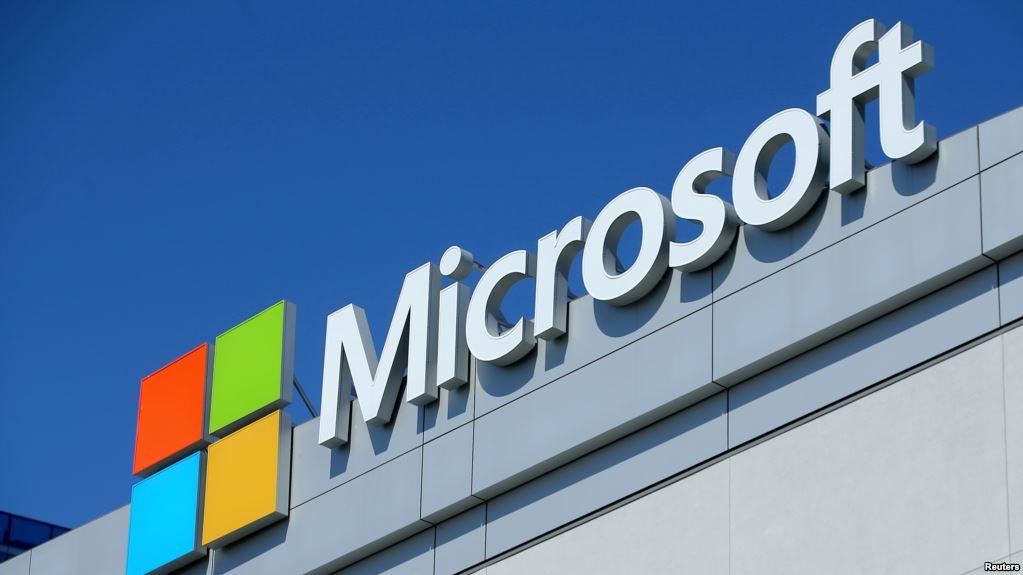 хакерская группа, Microsoft