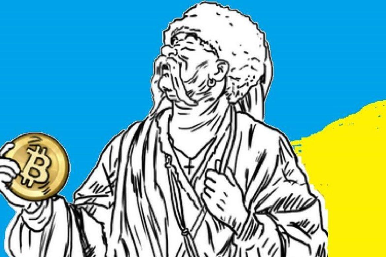 финансы Украины, международная интеграция, легализация криптовалюты, валютные операции 2018, ограничение валюта