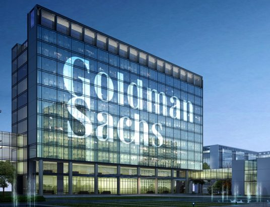 Goldman Sachs, рынок криптовалют, цена биткоина