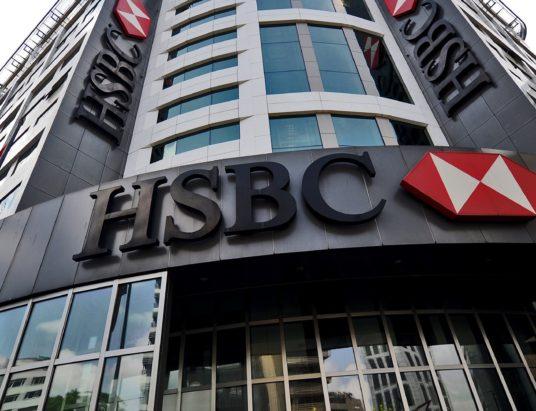банк HSBC, рынок США, выплатит штраф