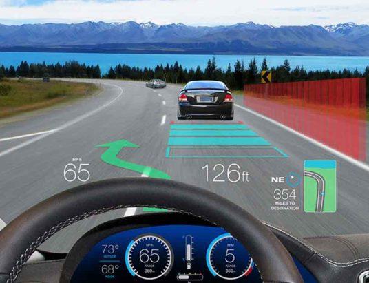 устройство Apple, патент на устройство, технологии автомобили, Heads-Up Display