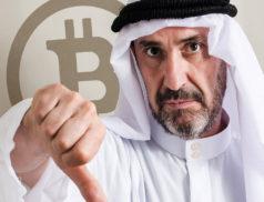 Саудовская Аравия валюта, регулирование криптовалют, запрет криптовалюты
