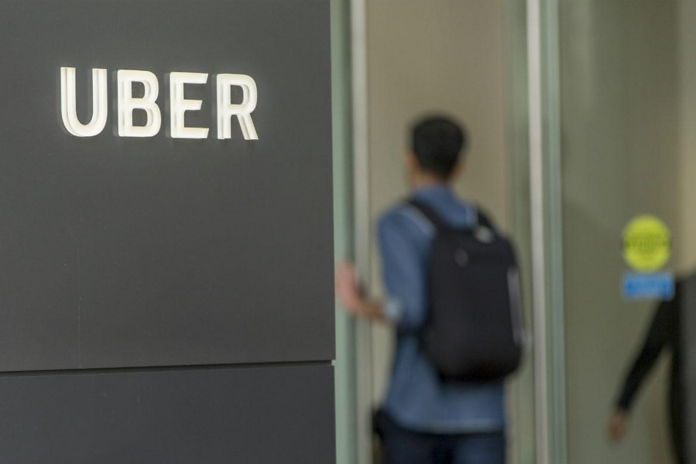 компания Uber, безопасность персональных данных, глава компании