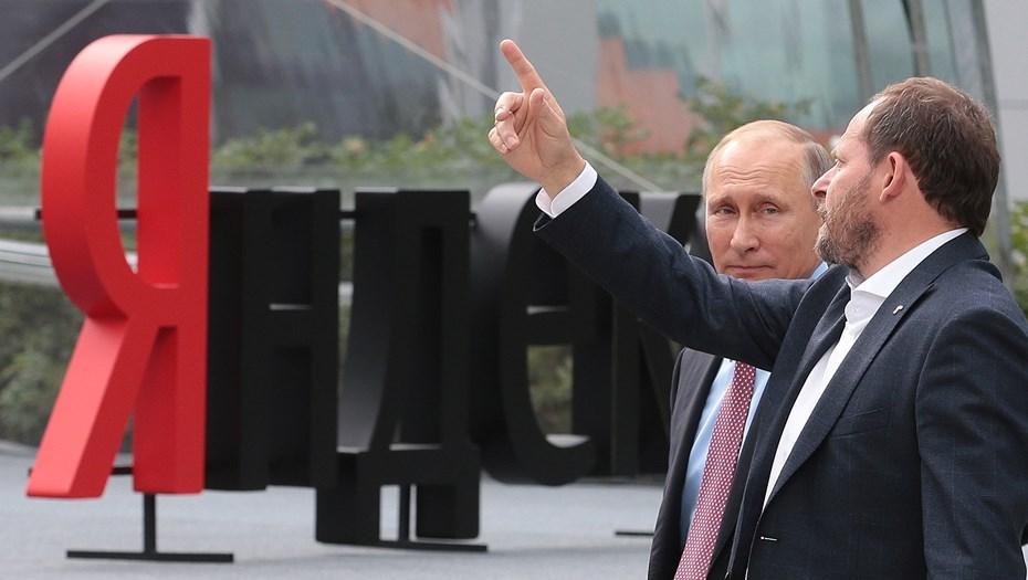 компания Яндекс, Яндекс Украина поисковая система, Аркадий Волож, спецслужбы РФ