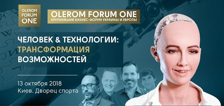 http://forumone.olerom.com/