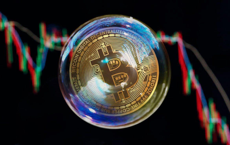 внутренняя ценность, биткоин