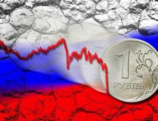 почему падает рубль, кризис в России в 2018, прогноз курса рубля на 2018, рубль прогнозы аналитиков