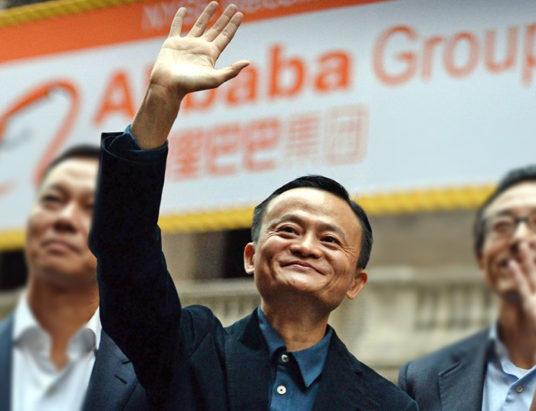 Джек Ма, Джек уходит, компания Alibaba, интернет магазин алибаба, сайт магазинов Китая