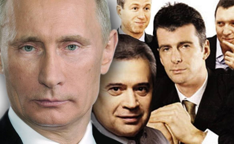 Путин и олигархи, как Путин пришел к власти, олигархи России
