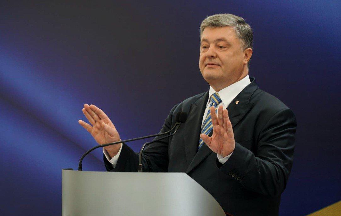 кандидаты в президенты Украины 2019, рейтинг Порошенко, выборы президента Украины 2019, Порошенко второй срок