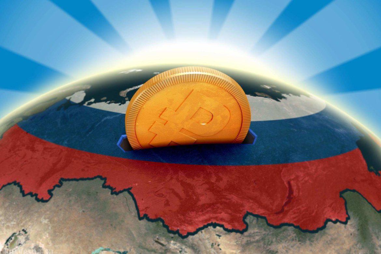 финансовое развитие России, стратегия развития России, банковский форум, международный форум в Сочи, финтех