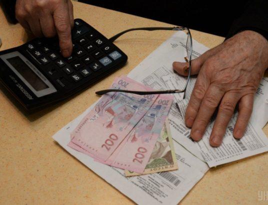 субсидии на оплату ЖКХ в 2018 году, субсидия в Украине 2018, как получить субсидию ЖКХ, социальный реестр